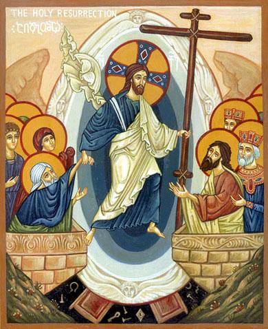 Holy Resurrection